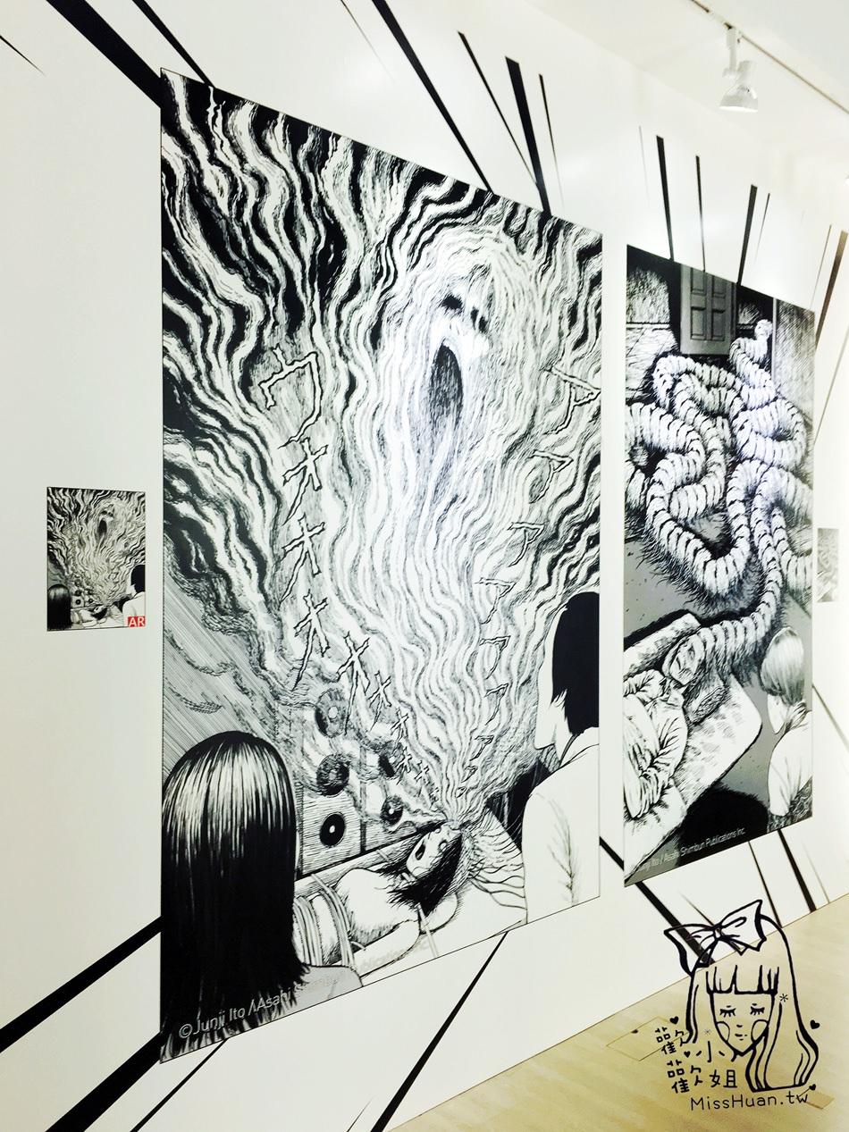 伊藤潤二.恐怖美學體驗展