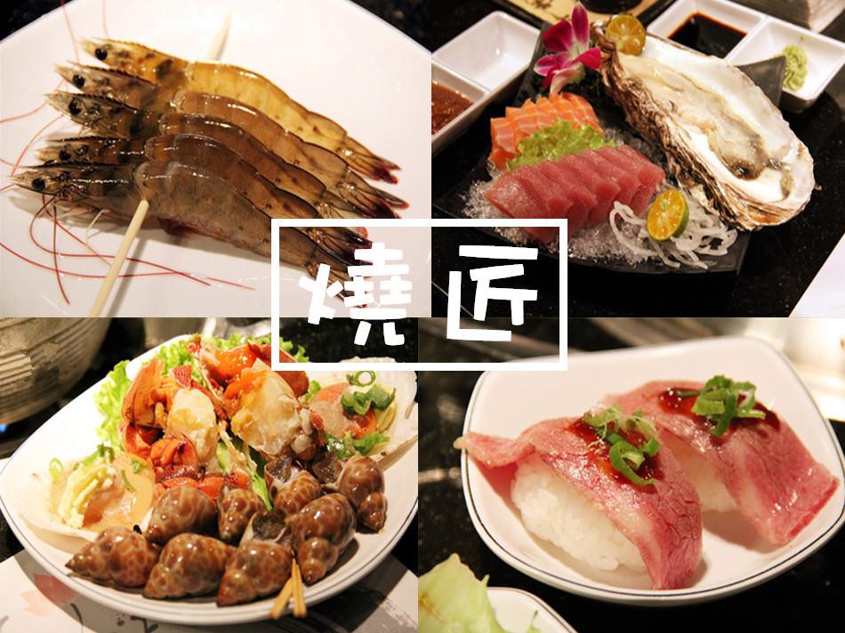 捷運西門站美食 | 燒匠 燒肉燒烤吃到飽 火烤兩吃 生蠔 生魚片 壽司