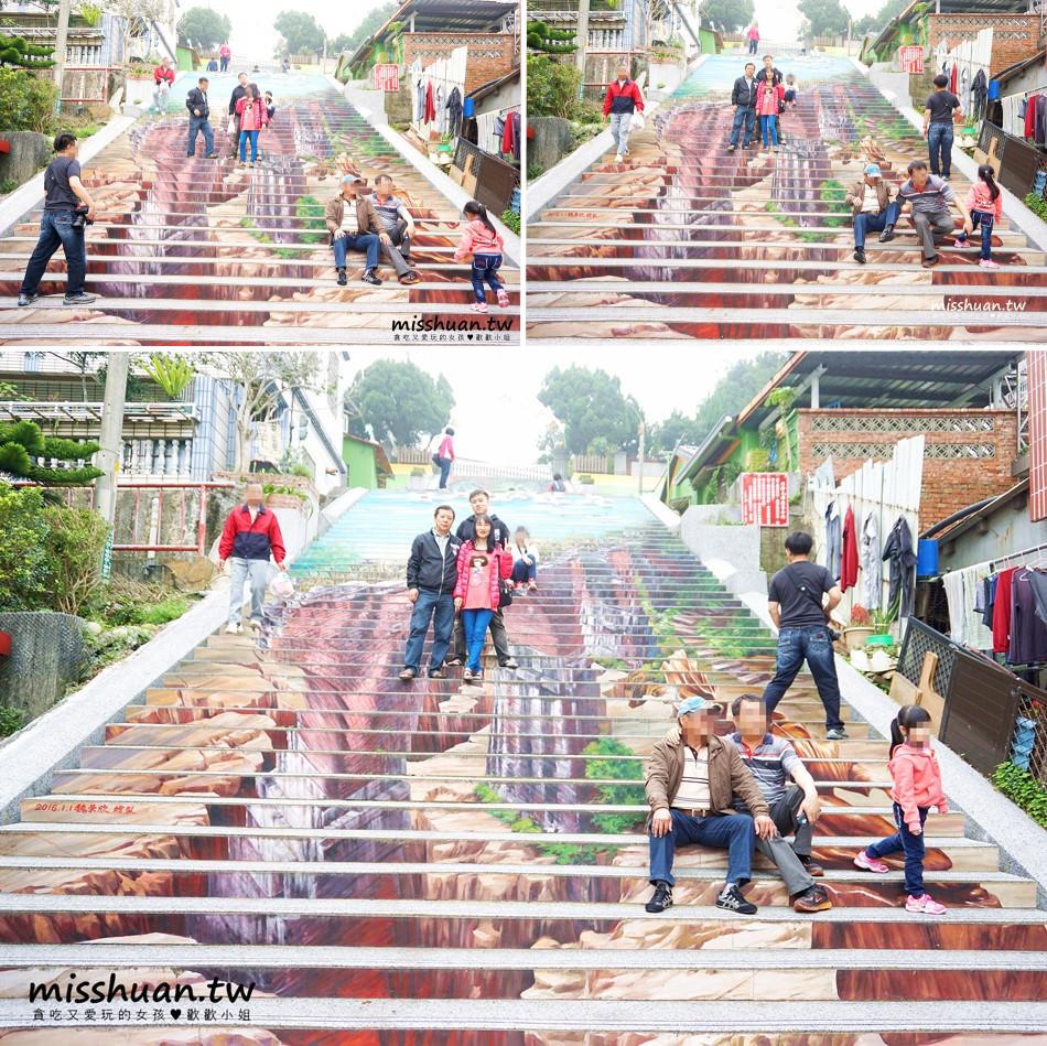 建中國小 3D彩繪天梯