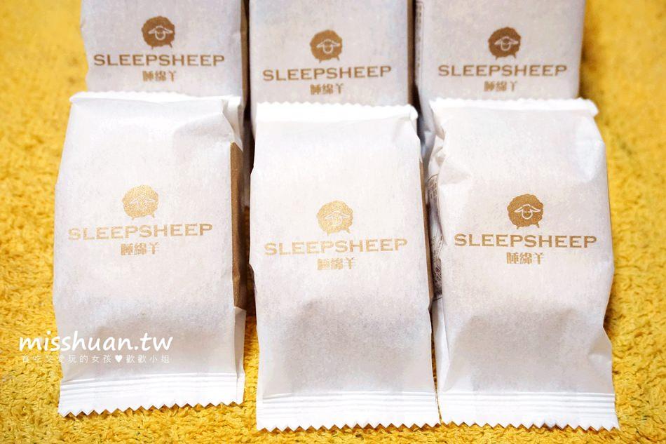 SLEEP SHEEP 睡綿羊