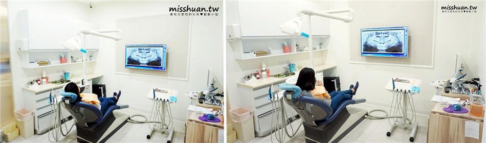 竹北真美牙醫診所 舒眠植牙中心 快速矯正