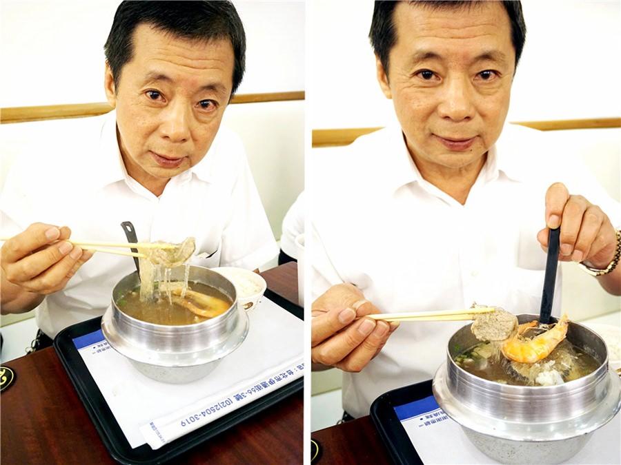 濟州韓國料理 伊通店