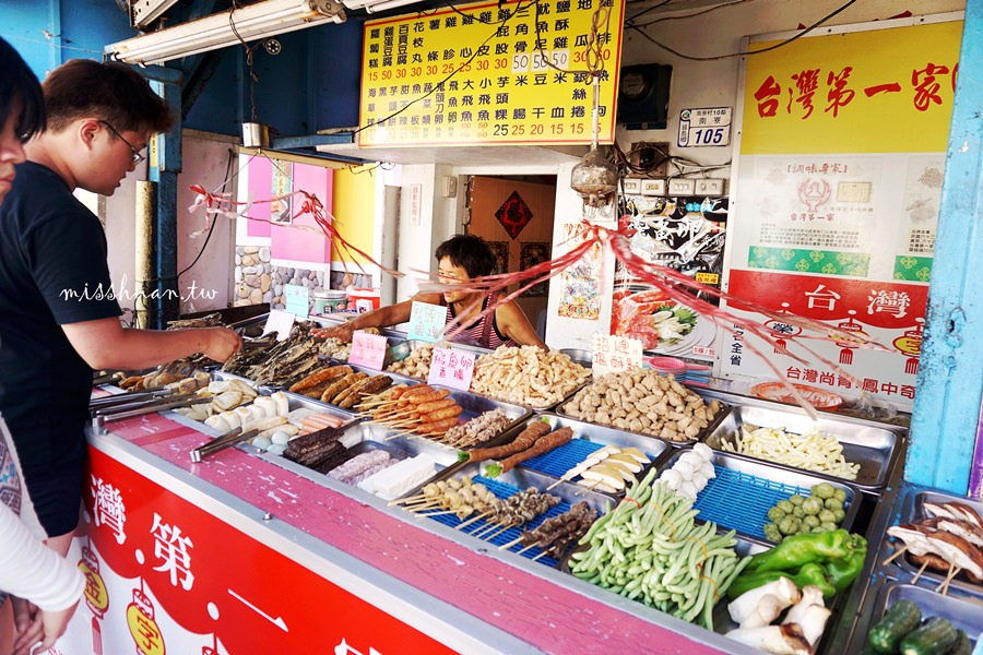 台灣第一家鹽酥雞 綠島店