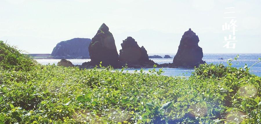 綠島三峰岩