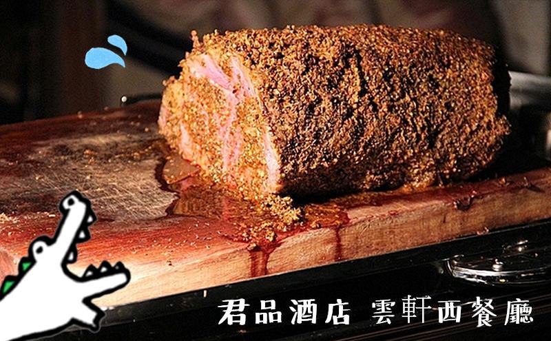 捷運台北車站美食   君品酒店 雲軒西餐廳 牛排套餐 Buffet吃到飽 京站美食