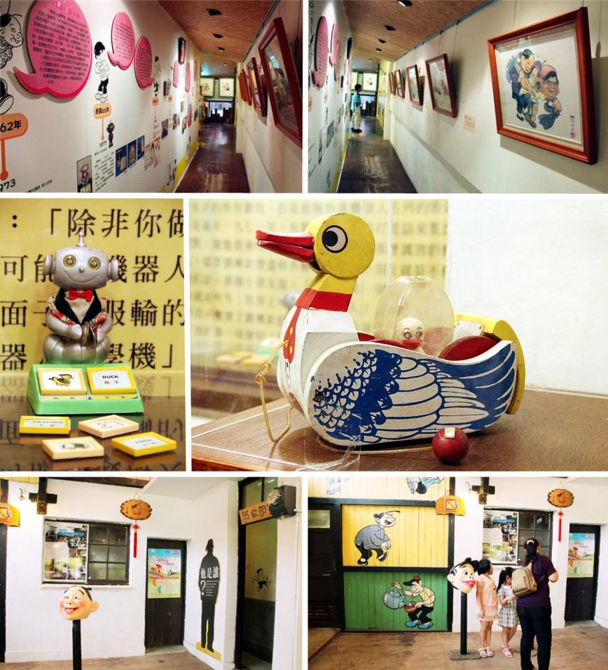 劉興欽漫畫館