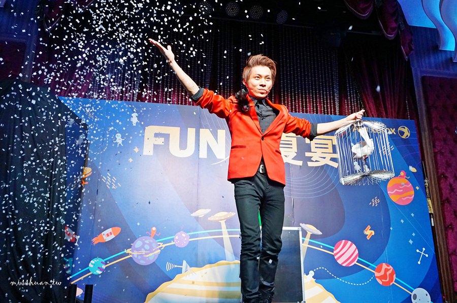 台灣富士全錄 FUN星夏宴 ♥ 魔力宏 ♥ 魔術表演