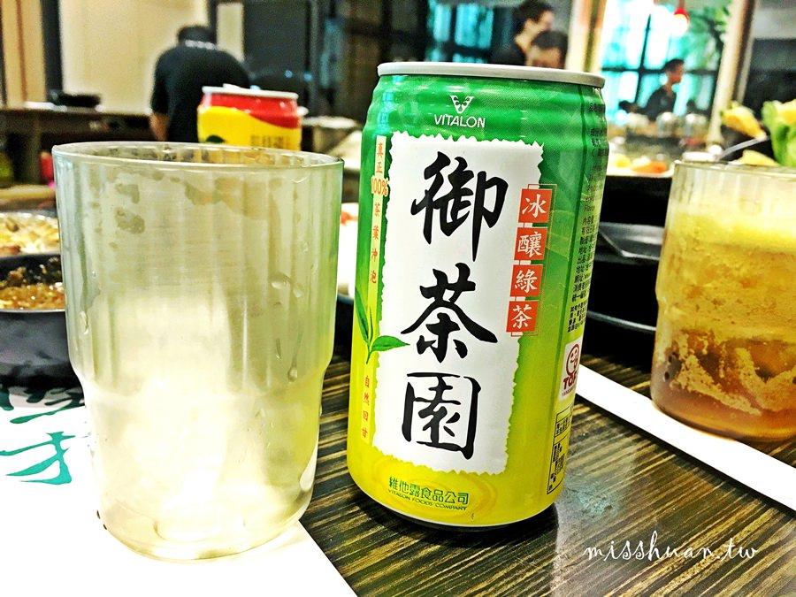 阿二靚鍋 東興店