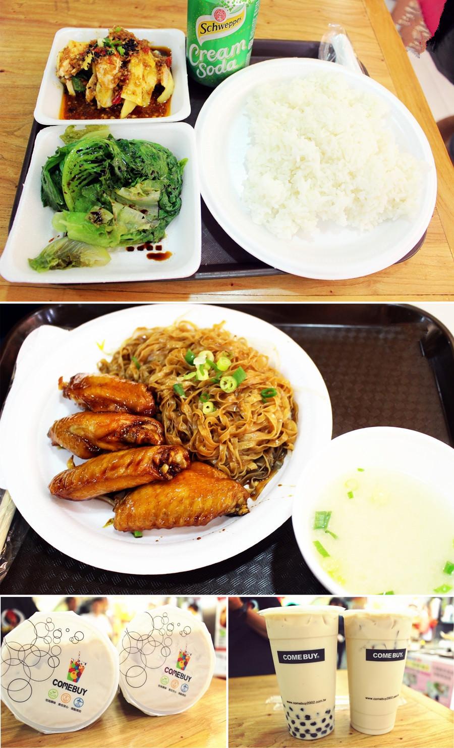 西九龍中心 Dragon Centre