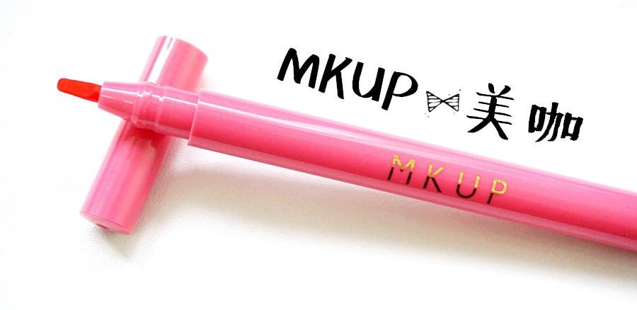 MKUP 美咖 | 24H不掉色不沾杯超持久口紅筆 ♥ 魅惑桃