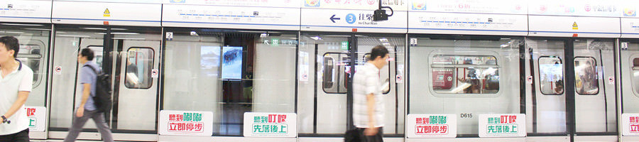 香港懶人包