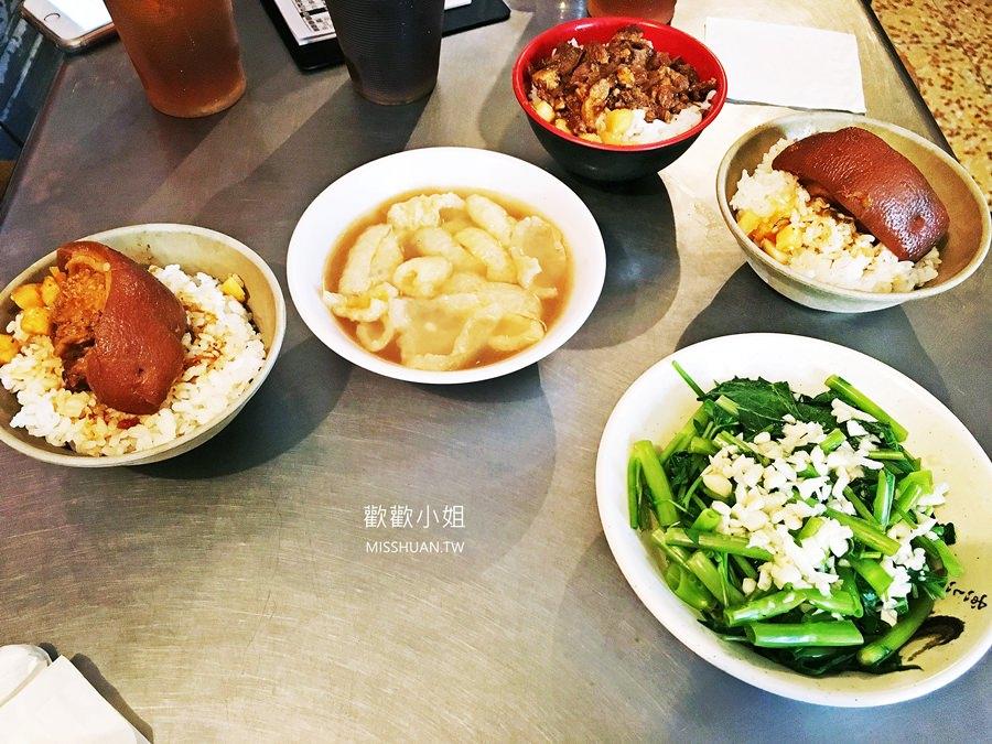 松香爌肉飯 宵夜早點 青草世家