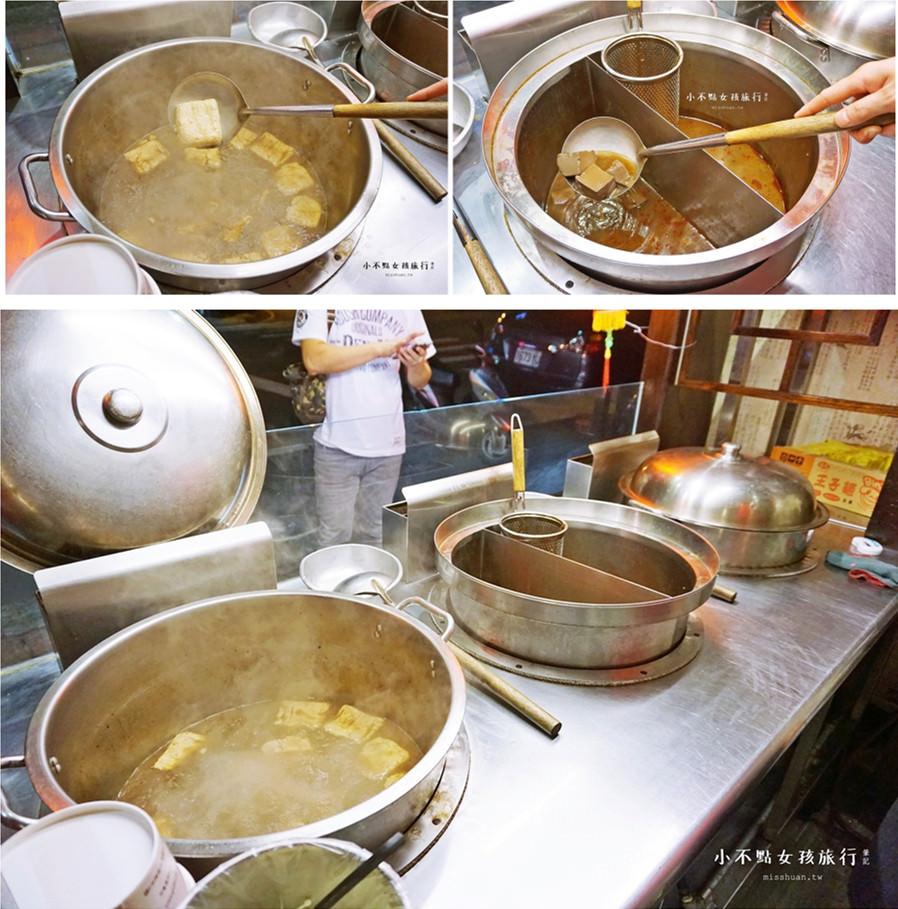三國東風 麻辣豆腐.鴨血