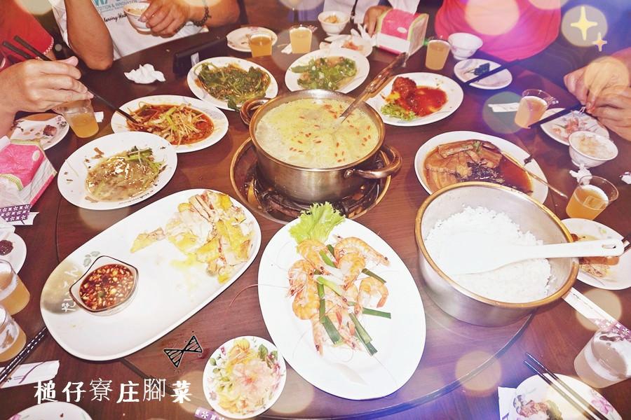 南投魚池美食 | 槌仔寮庄腳菜 日月潭美食 山泉水茶藝 平價合菜桌菜