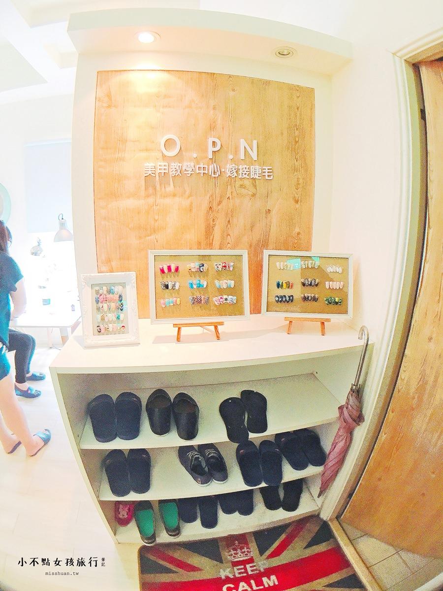 O.p.n 光療凝膠指甲教育中心 美甲美睫教學中心