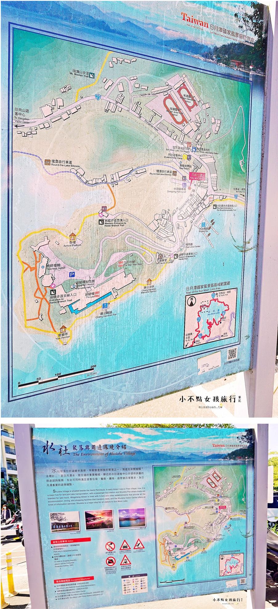 日月潭水社碼頭 中興停車場 碼頭遊艇