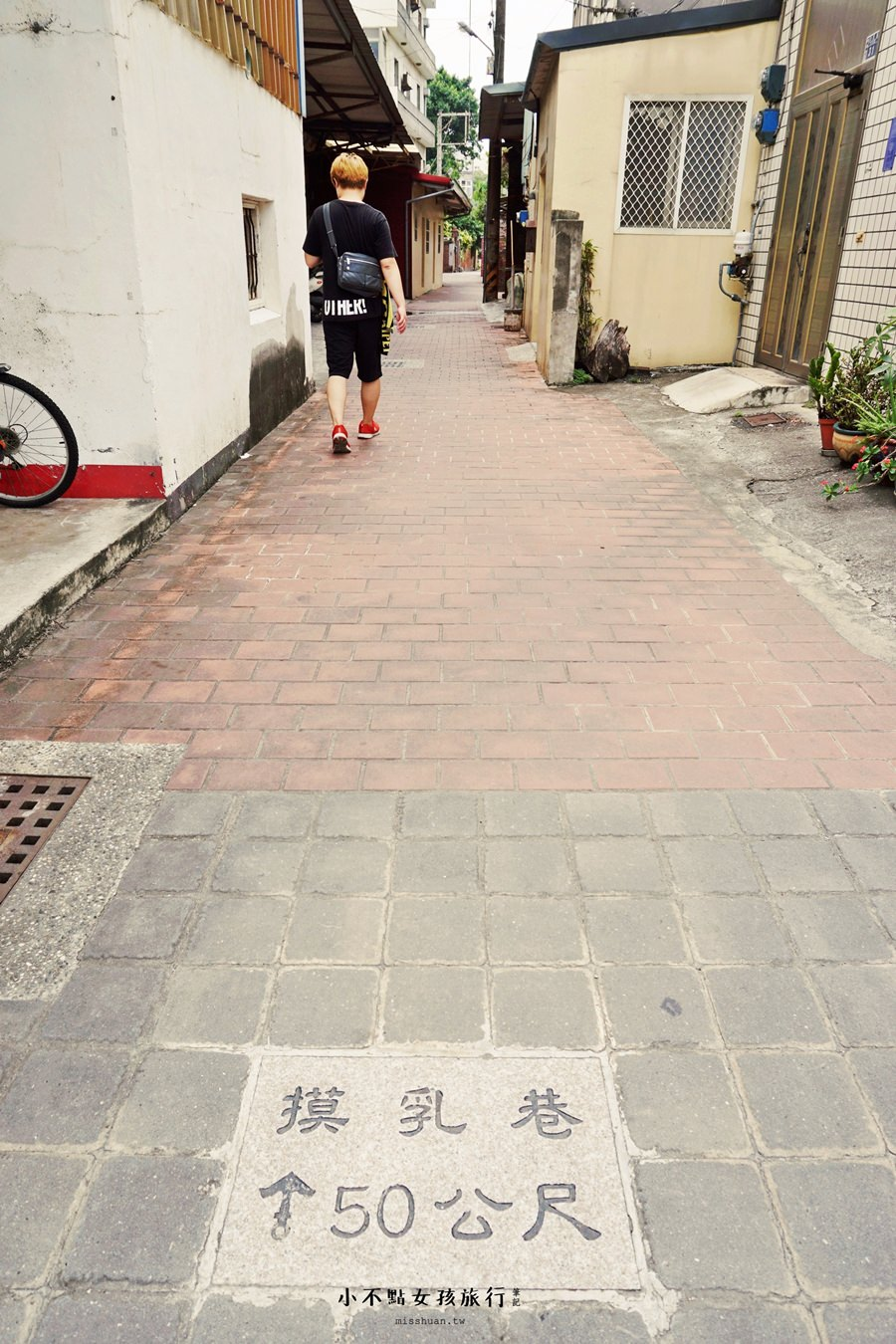 鹿港老街 摸乳巷
