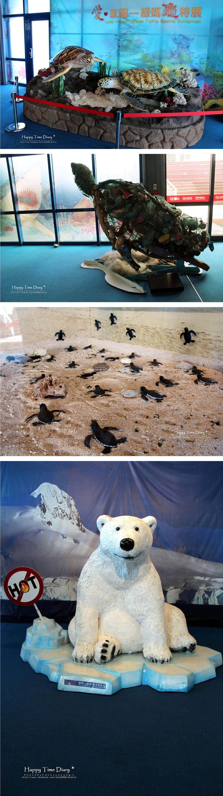 陽明高雄海洋探索館
