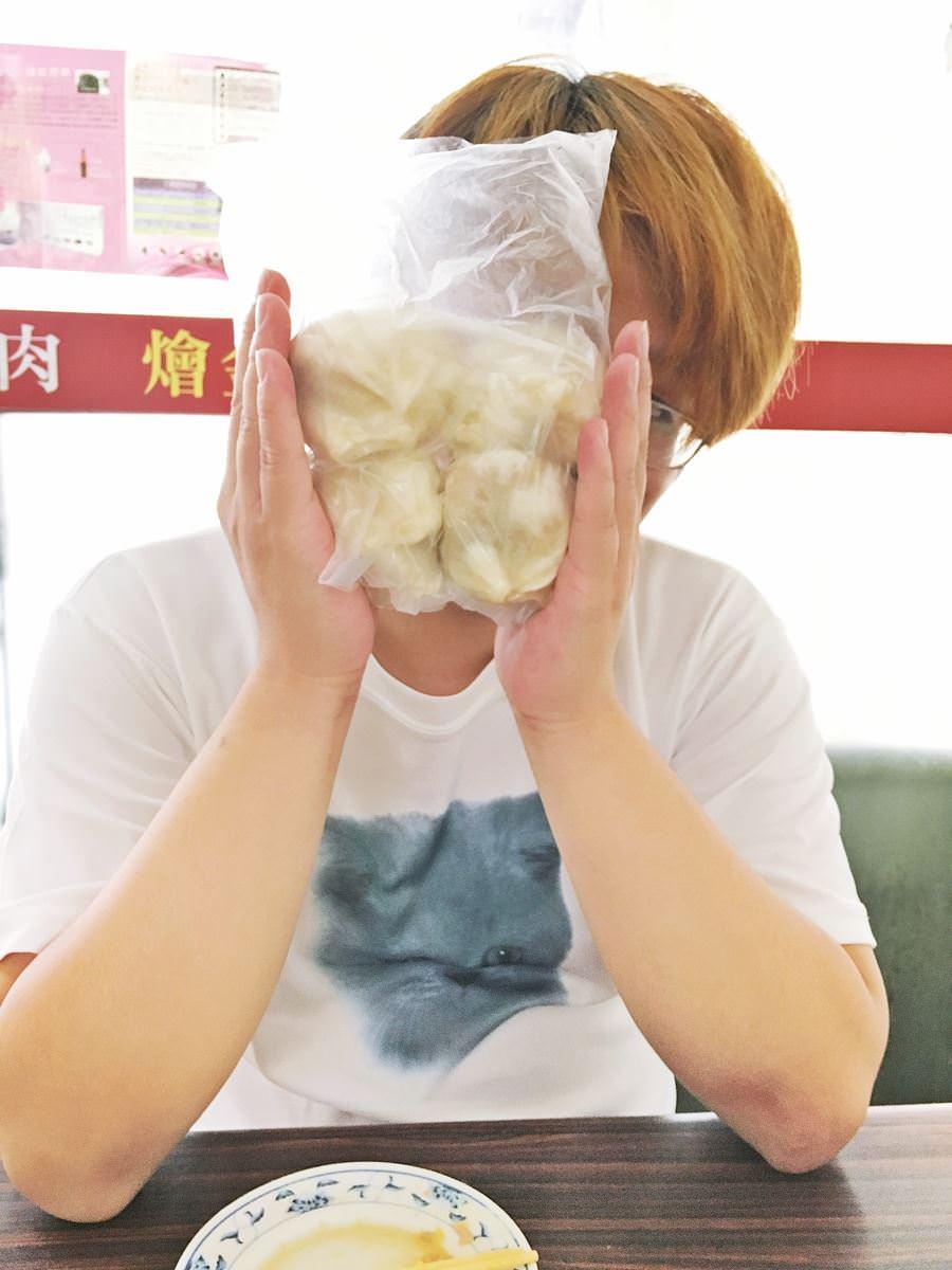 天津小狗子湯包