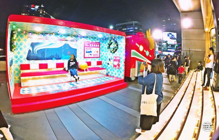 台中西區景點 | 勤美誠品綠園道 2016勤美天地聖誕村 聖誕時光列車啟程囉 ♥