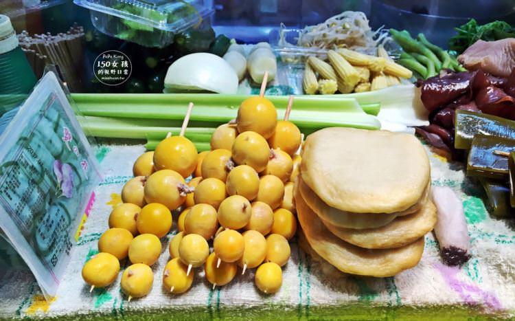 台中西區美食 | 鼎味鹽水雞 傳統保留 原味創新 鮮嫩多汁 頂極美味