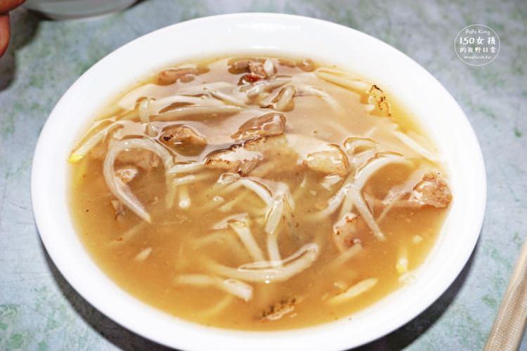 江厝店鴨肉焿