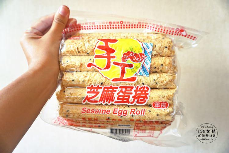 台灣嘉義福義軒食品廠 新鮮餅製造專家 Fuyishan