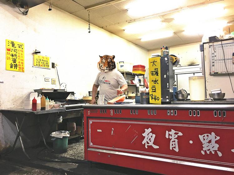 台中西區美食 | 永和豆漿 向上路一段宵夜 早餐 手工蔥肉包 燒餅肉蛋