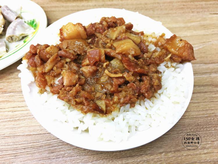 台中西區美食 | 忠明魯肉飯 24H營業 超便宜凌晨宵夜 開幕期間炒麵只要15元 魯肉飯25元