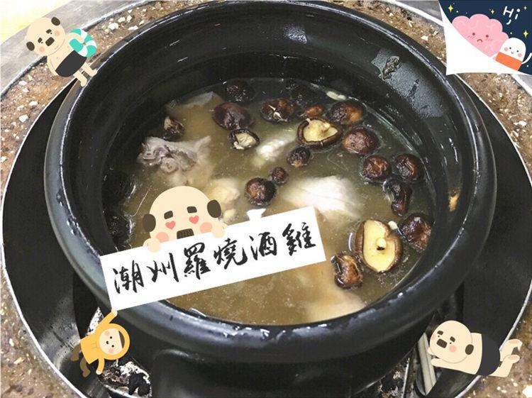 台中西區美食 潮州羅燒酒雞 冬天進補雞湯 30年老店 凌晨宵夜 熱炒 喝酒小酌
