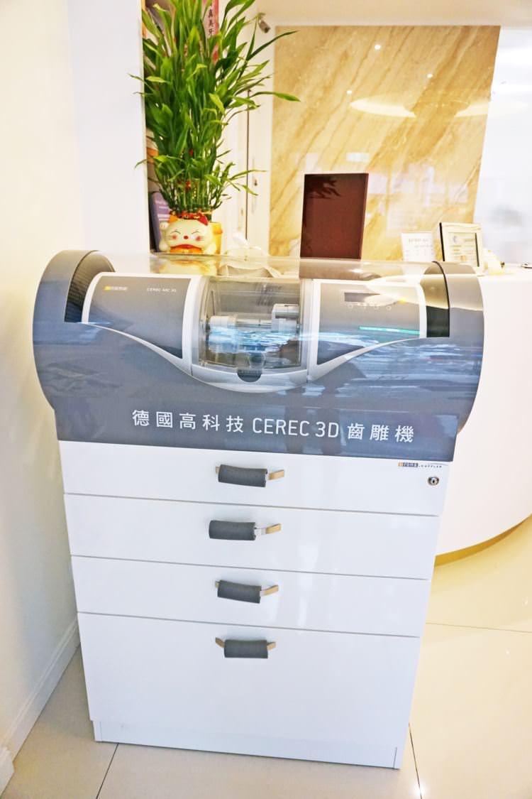 美容牙科,3D齒雕,一日植牙,植牙專科,竹北真美牙醫診所