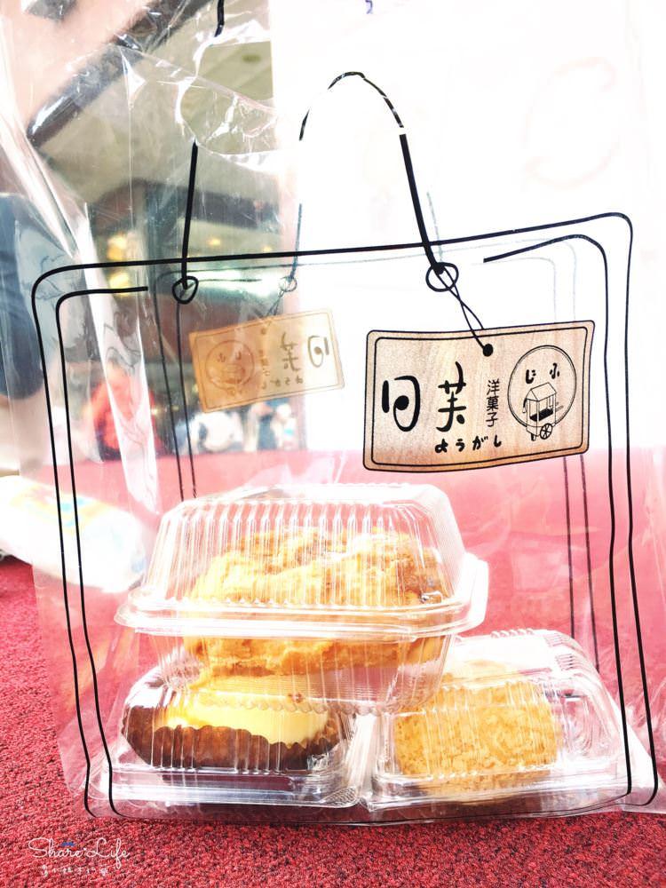 台中北區美食 日芙洋菓子 中友百貨 一中街美食 邊走邊吃的甜點下午茶 半熟乳酪塔 北海道泡芙 卡滋棒 猛男奶茶