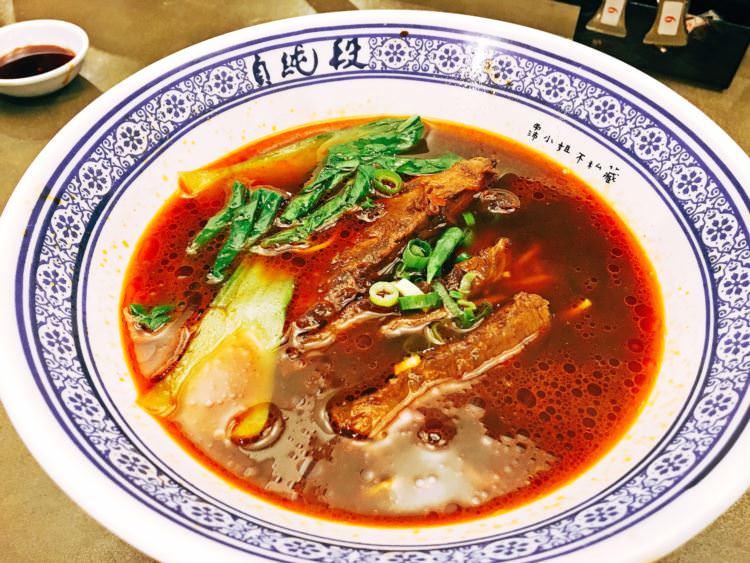 台中西區美食 | 段純貞 公益路上的美味牛肉麵 四川麻辣牛肉麵 花椒香氣好迷人 多款滷菜也超涮嘴