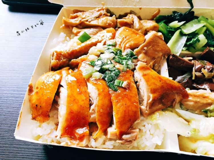 台中西區美食 | 泓記港式燒臘快餐 精誠路便當 還有貼心外送唷 脆皮烤鴨 香蔥油雞 香噴噴慢慢啃超涮嘴