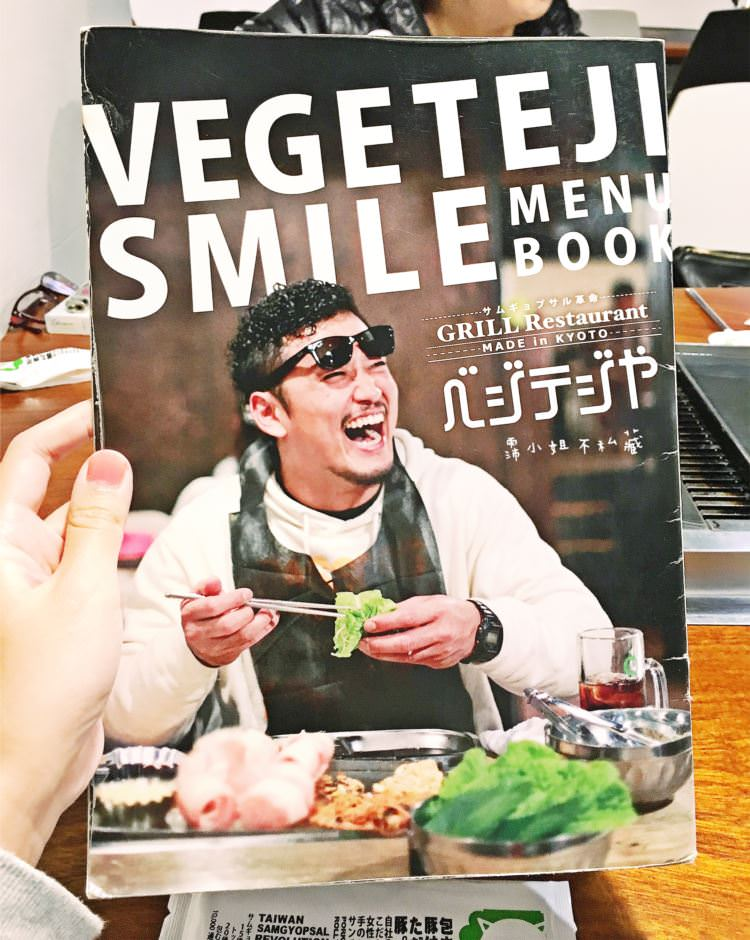 台中西區美食 | 菜豚屋 精誠五街美食 無限放題的溫室生菜與蔥沙拉 超美味韓式豬肉燒烤餐廳 VEGE TEJI YA 來自日本的燒肉專門店