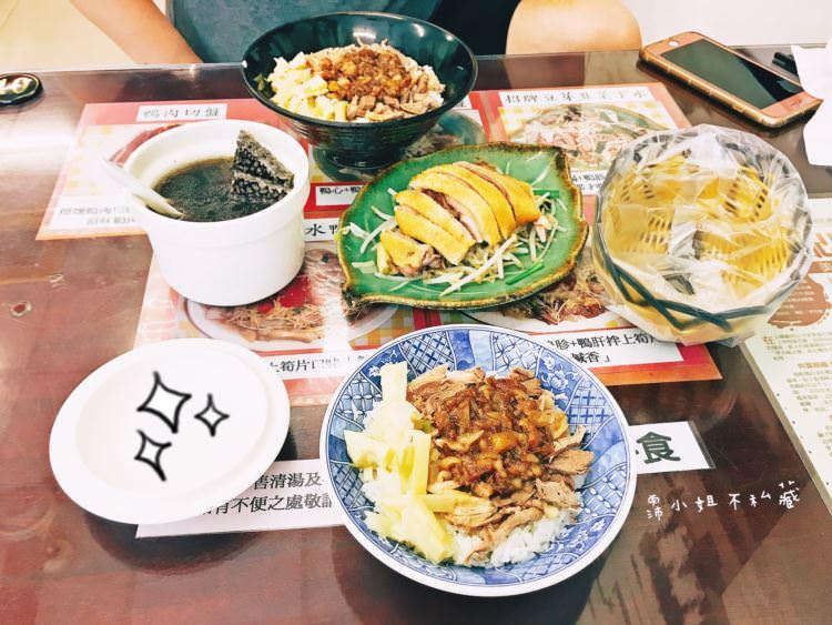 台中西區美食 | 美村鴨肉飯 台南古早味美食 牆壁上照片中的爸爸也太帥了 鴨肉絲 + 滷肉汁 + 筍絲有夠香