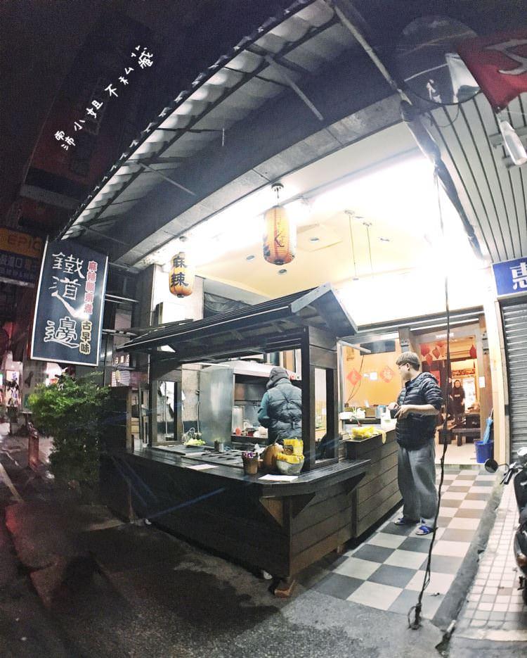 台中西區美食 鐵道邊麻辣關東煮 古早味 精誠路凌晨2點宵夜場 夜貓子美食好去處 麻辣鍋 乾拌麵 紅燒肉飯