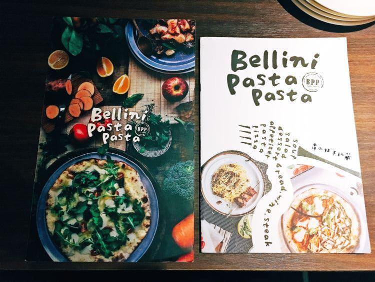 台中西區美食 | BELLINI Pasta Pasta B.P.P 勤美誠品綠園道 義大利麵 燉飯 披薩Pizza 牛排 多人平價套餐 公益路餐廳 聚餐聚會首選