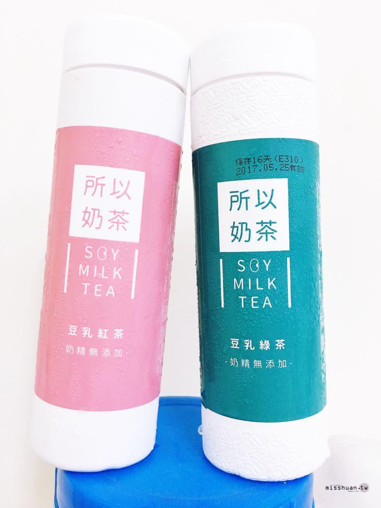所以奶茶 SOY MILK TEA 豆乳紅茶 豆乳綠茶 奶精無添加 便利商店超美麗飲料新話題又來囉 ❤❤❤ 台灣比菲多食品