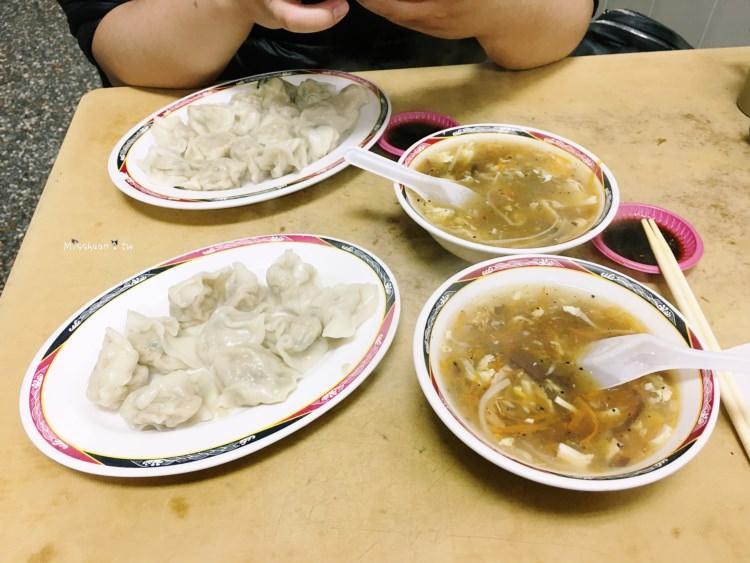 台中西區美食 向上水餃 正老店 手工現包專賣店 水餃一粒只要2.5元 向上市場 中美街