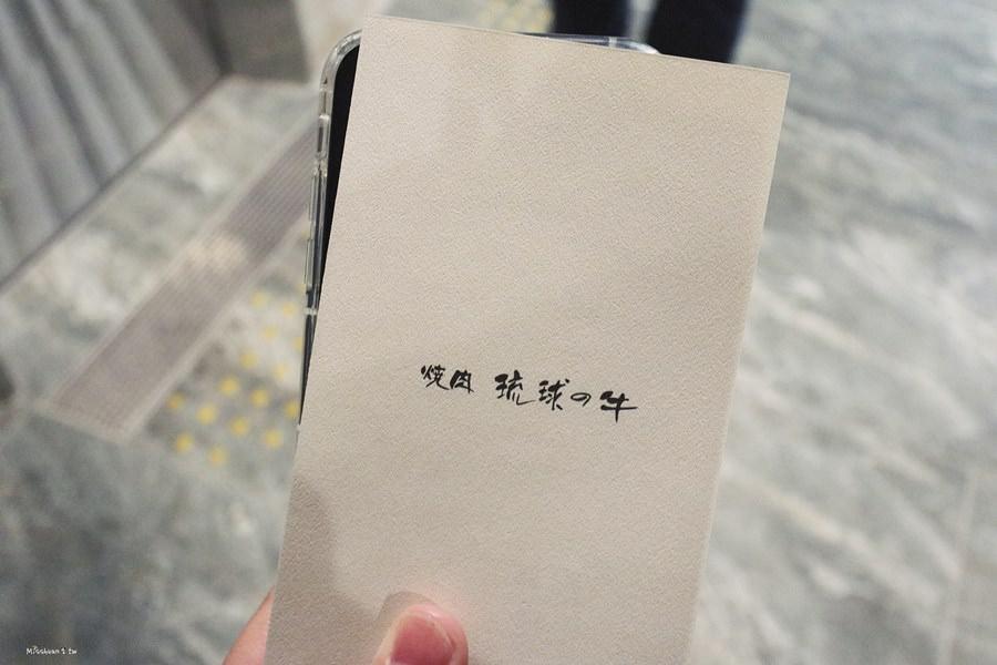 沖繩排隊美食 焼肉琉球の牛 北谷店 美國村周邊 入口即化是真的 免費停車場 單人燒肉套餐 吃一次就上癮