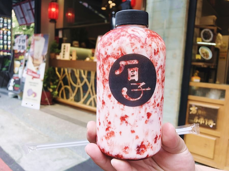台中北區美食 ㄏ日子 一中街飲料店 奶蓋草莓拿鐵好好喝 客製化飲料 氣泡飲 膠原蛋白 Mwiji明治冰淇淋