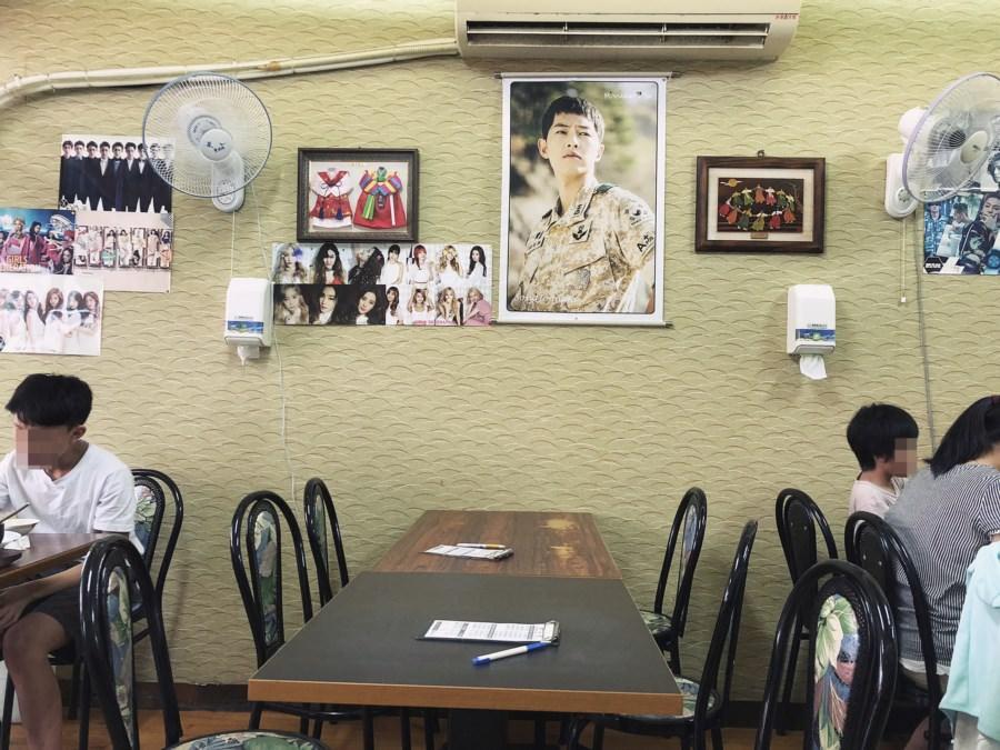 台中西區美食 韓石屋 韓國石頭火鍋專門店 石鍋料理 向上市場平價韓式料理餐廳 可外送 飲料無限暢飲