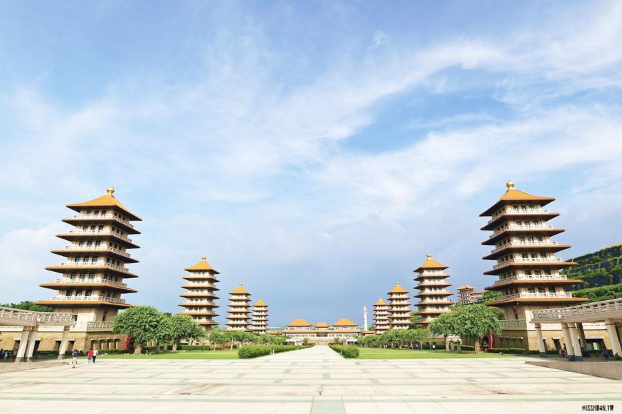 高雄大樹景點 佛光山佛陀紀念館 親子同遊 老少咸宜 震撼的建築之美