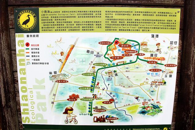 西拉雅農特產體驗之旅 ♥ 藕是蓮長 ♥ 賞蓮花田 ♥ 小南海