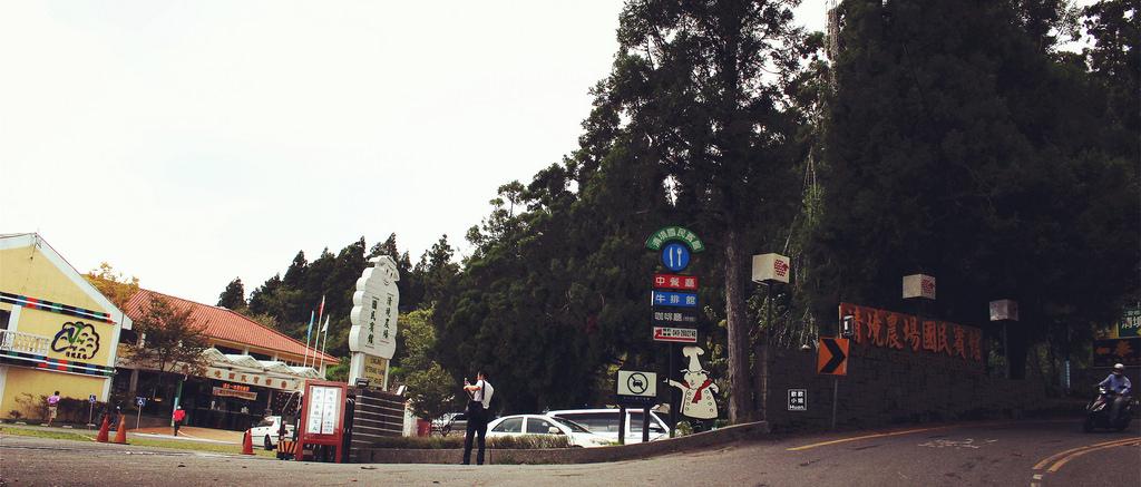統聯愛旅遊之清境農場國民賓館