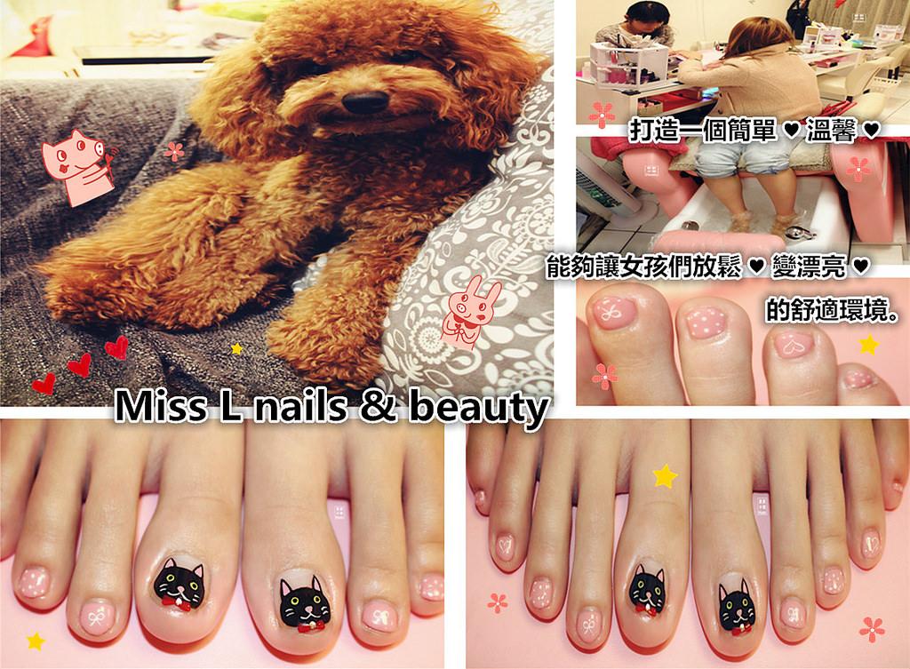 捷運忠孝敦化站美甲 | Miss L nails & beauty 簡單溫馨 能夠讓女孩們放鬆 變漂亮的環境