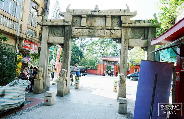 孔廟魅力商圈