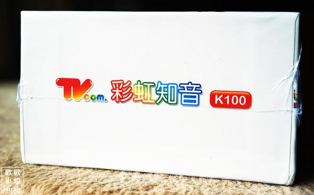 彩虹知音 K歌之王 K100