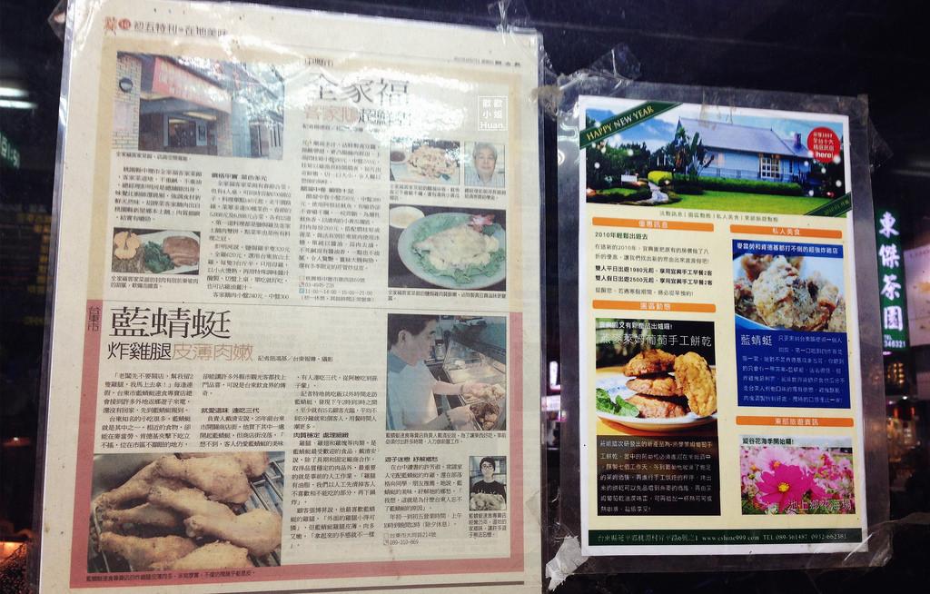 藍蜻蜓速食餐飲專賣店